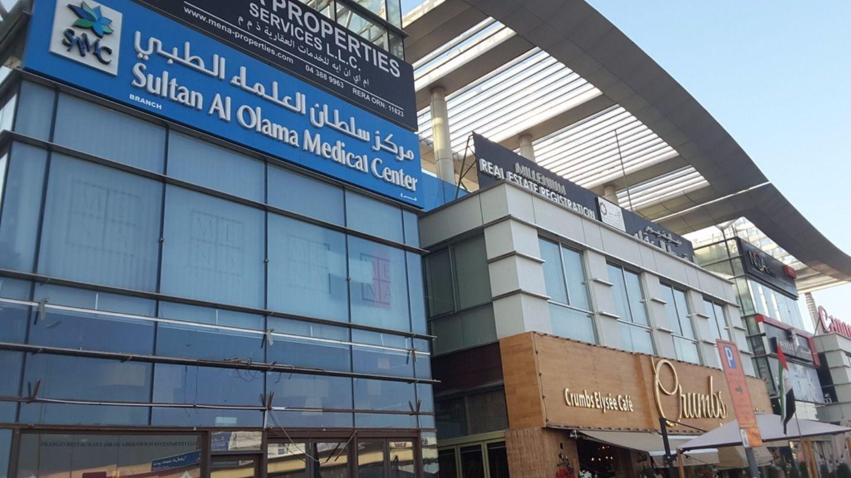 HiDubai-business-greenwich-investment-b2b-services-holding-companies-al-manara-dubai-2