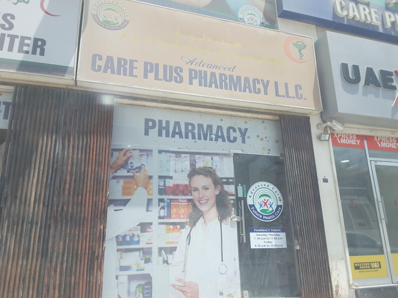 HiDubai-business-advanced-care-plus-pharmacy-beauty-wellness-health-pharmacy-jebel-ali-industrial-1-dubai-2