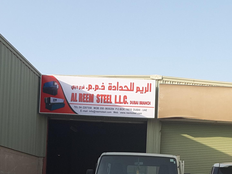 HiDubai-business-al-reem-steel-construction-heavy-industries-chemical-metal-companies-al-qusais-industrial-2-dubai-2