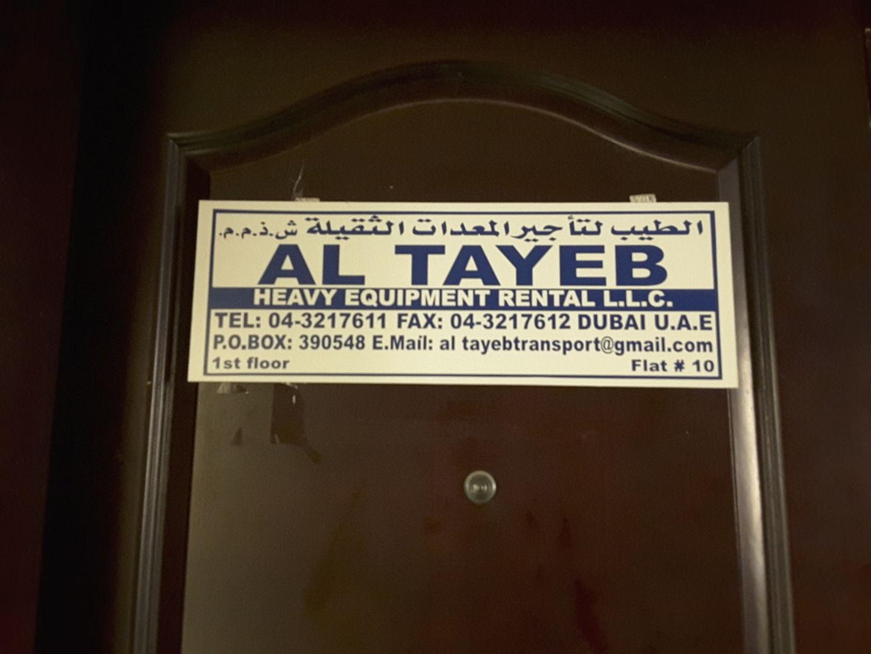 HiDubai-business-al-tayeb-heavy-equipment-rental-construction-heavy-industries-construction-renovation-al-quoz-industrial-4-dubai-2