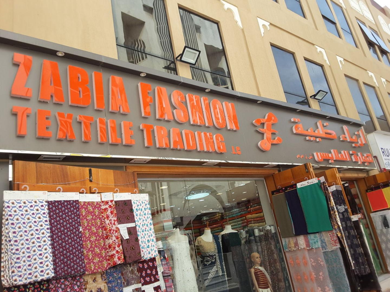 HiDubai-business-zabia-fashion-textile-trading-b2b-services-distributors-wholesalers-al-fahidi-al-souq-al-kabeer-dubai-2
