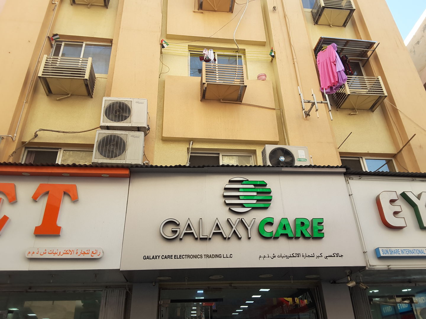 HiDubai-business-galaxy-care-electronics-trading-b2b-services-distributors-wholesalers-ayal-nasir-dubai-2