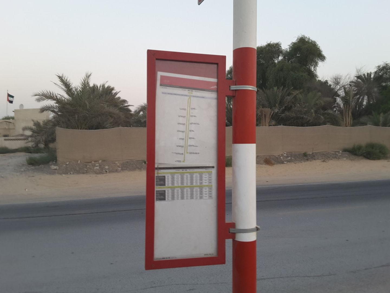 HiDubai-business-khawaneej-al-athbaa-primary-school-transport-vehicle-services-public-transport-al-khawaneej-2-dubai-2