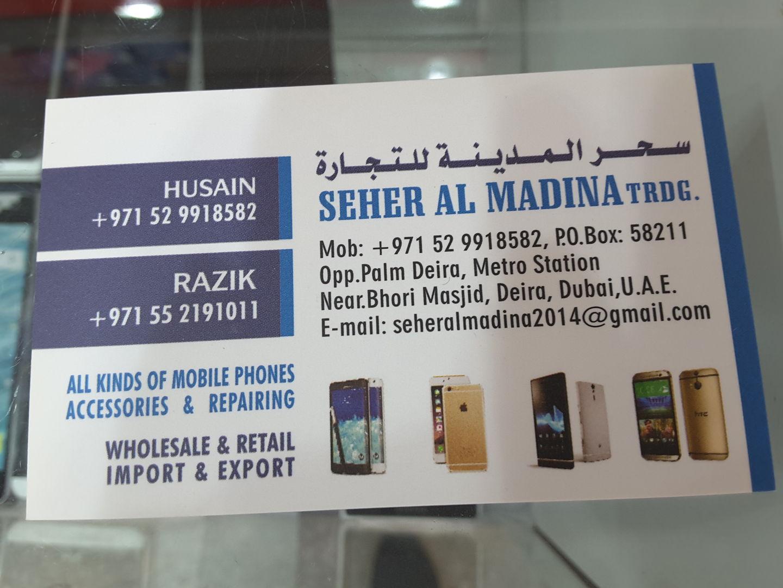 HiDubai-business-seher-al-madina-trading-shopping-consumer-electronics-ayal-nasir-dubai-2