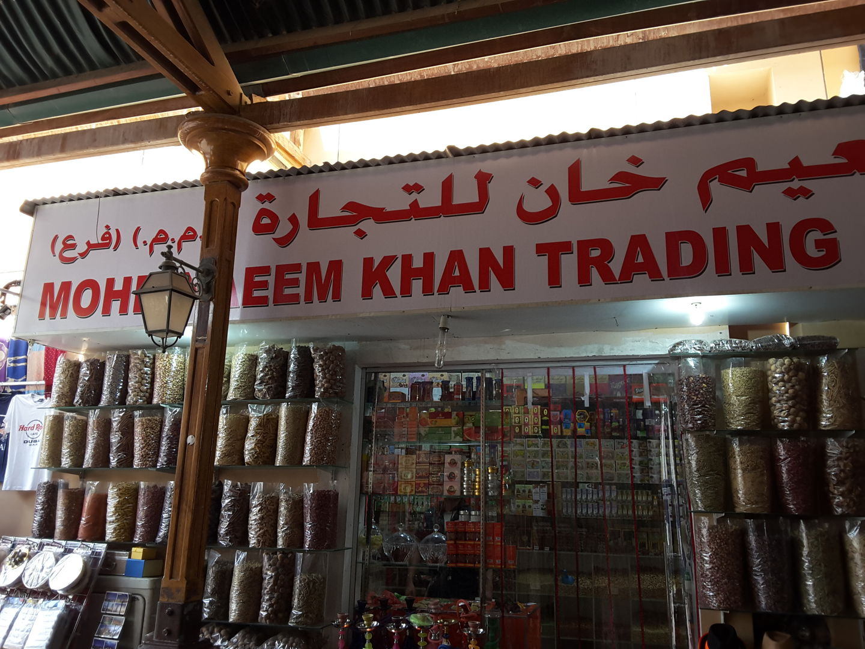 HiDubai-business-mohd-naeem-khan-trading-shopping-souvenirs-gifts-al-buteen-dubai-2