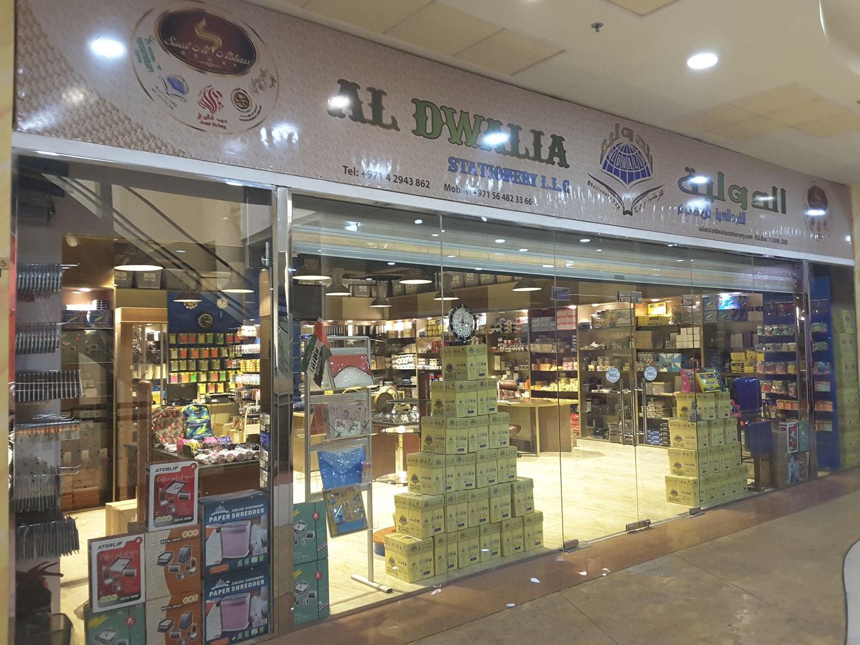 HiDubai-business-al-dwalia-stationery-shopping-office-supplies-stationery-port-saeed-dubai-2