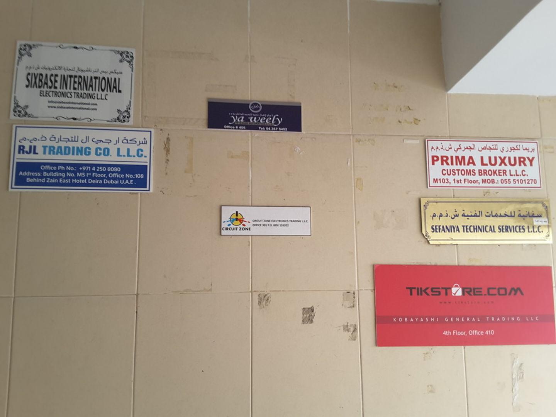 HiDubai-business-prima-luxury-customs-broker-finance-legal-financial-services-al-murar-dubai-2