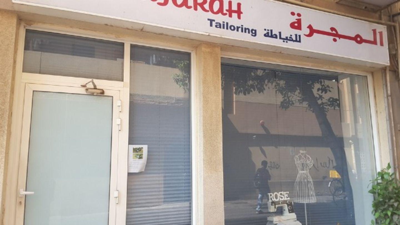 HiDubai-business-al-majarah-tailoring-shopping-custom-clothes-designers-al-hudaiba-dubai-2