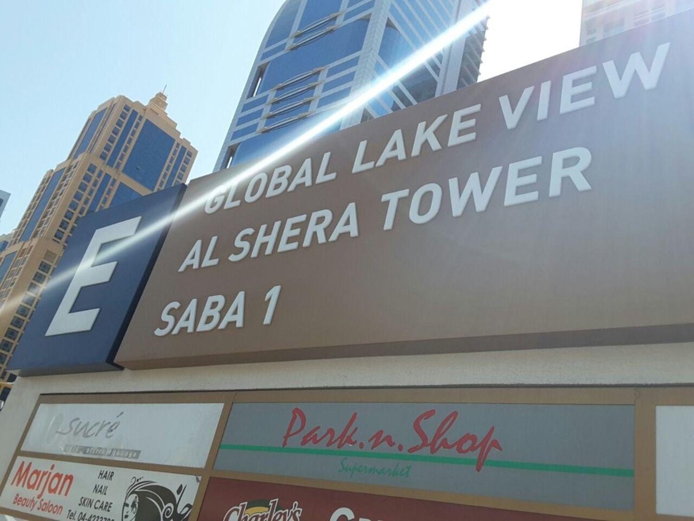 HiDubai-business-la-clinique-me-beauty-wellness-health-specialty-clinics-jumeirah-lake-towers-al-thanyah-5-dubai