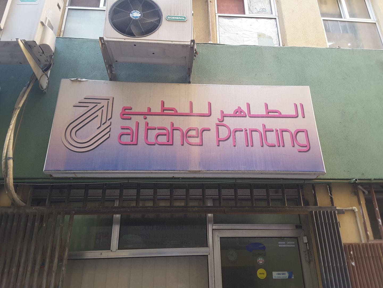 HiDubai-business-al-taher-printing-media-marketing-it-design-advertising-agency-naif-dubai-2