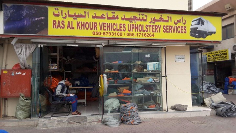 HiDubai-business-ras-alkhour-vehicles-upholstery-services-transport-vehicle-services-auto-spare-parts-accessories-ras-al-khor-industrial-3-dubai-2