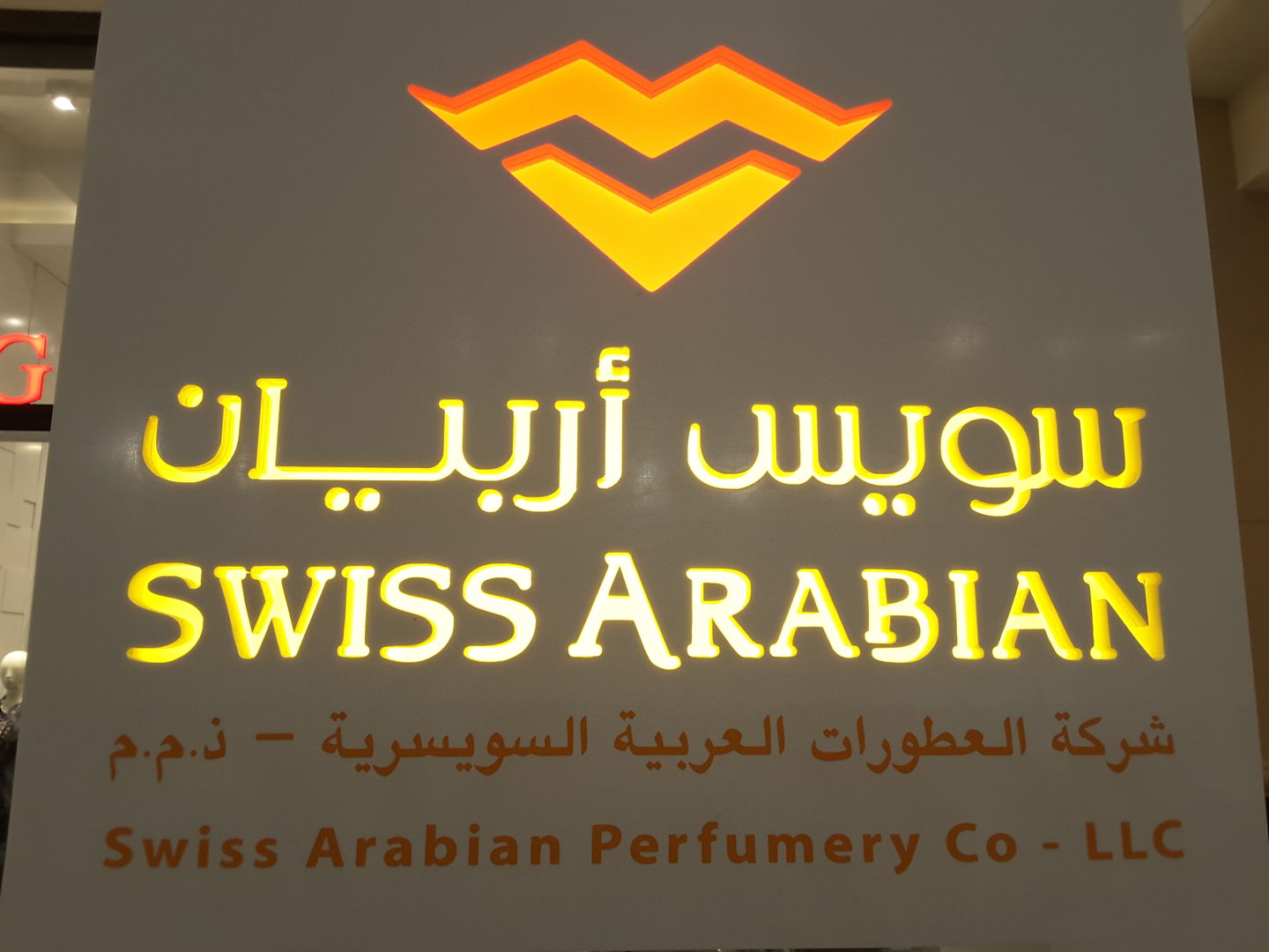HiDubai-business-swiss-arabian-shopping-beauty-cosmetics-stores-al-barsha-1-dubai-2