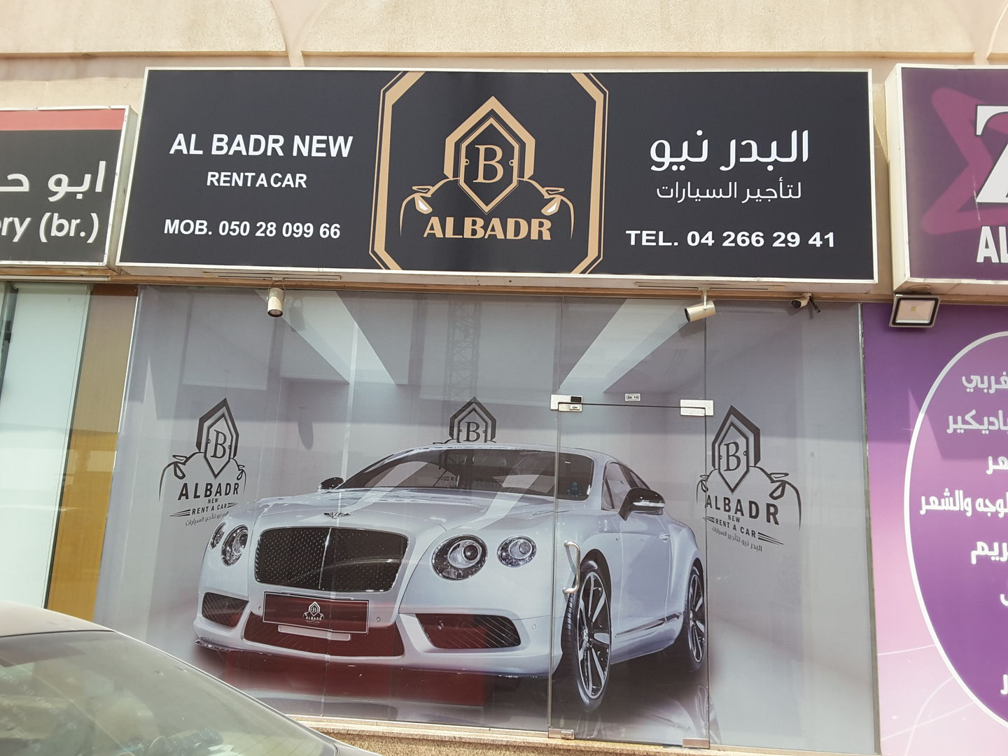 HiDubai-business-al-badr-new-rent-a-car-transport-vehicle-services-car-rental-services-hor-al-anz-east-dubai-2