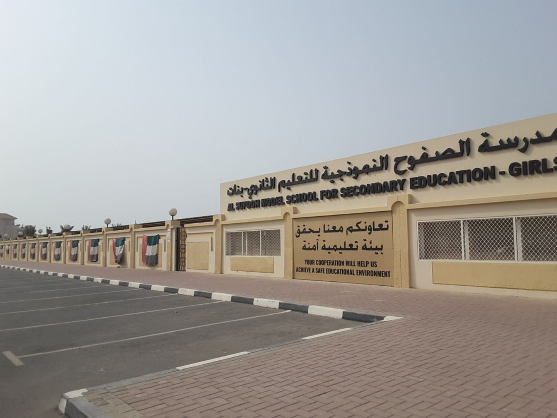HiDubai-business-al-sufooh-model-school-for-secondary-education-girls-education-schools-jumeirah-3-dubai-2