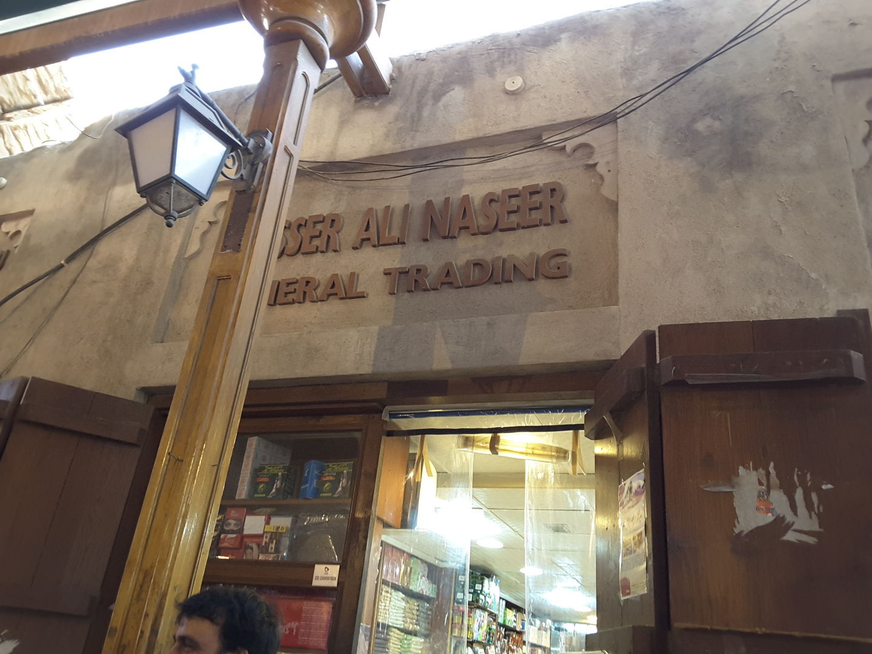 HiDubai-business-nasser-ali-naseer-general-trading-home-kitchen-dining-al-ras-dubai-2