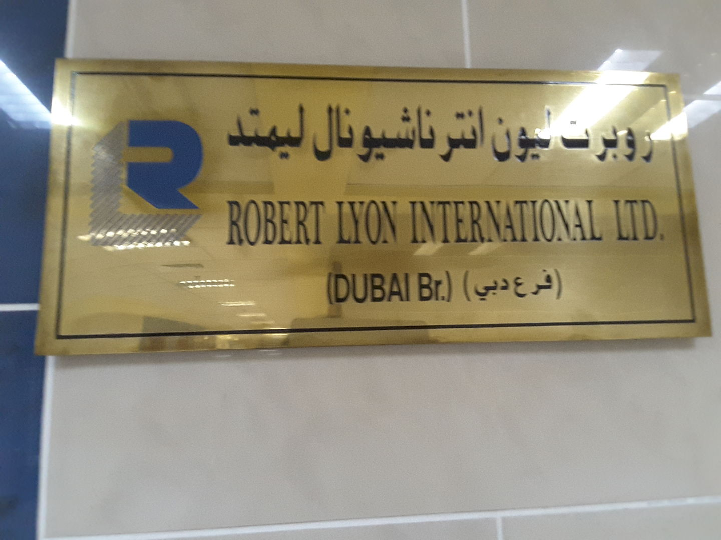 HiDubai-business-robert-lyon-international-finance-legal-financial-services-al-muteena-dubai-2