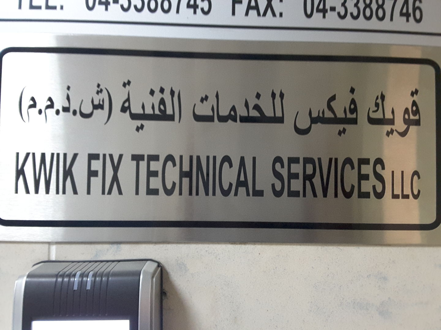 HiDubai-business-kwik-fix-technical-services-home-handyman-maintenance-services-al-quoz-industrial-1-dubai-2