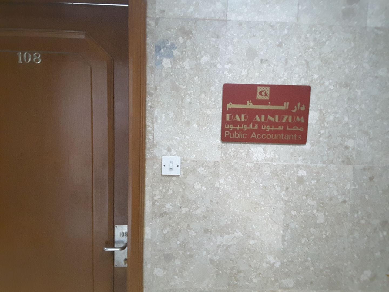 HiDubai-business-dar-al-nuzum-mahmood-juma-partners-public-accountants-finance-legal-accounting-services-al-karama-dubai-2