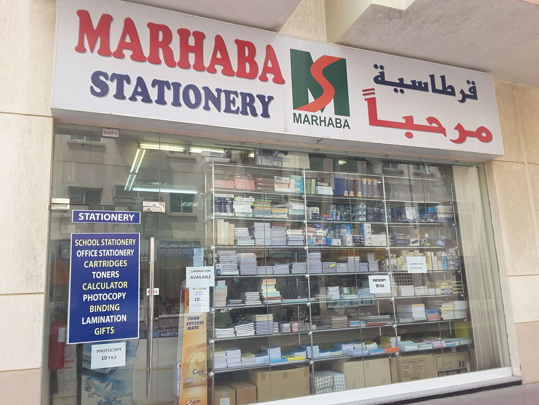 HiDubai-business-marhaba-stationery-shopping-office-supplies-stationery-al-karama-dubai-2