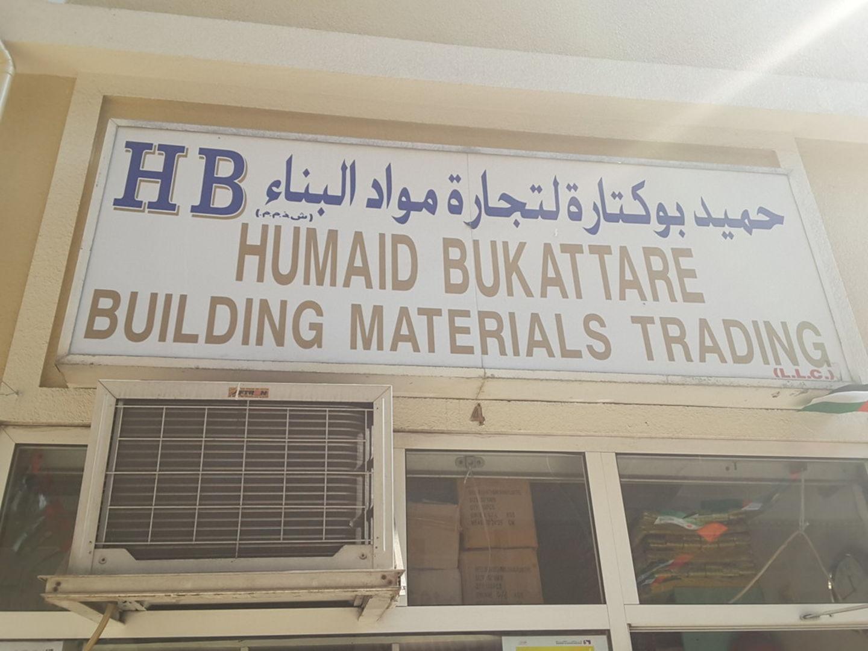 HiDubai-business-humaid-bukattare-building-materials-trading-b2b-services-distributors-wholesalers-naif-dubai-2