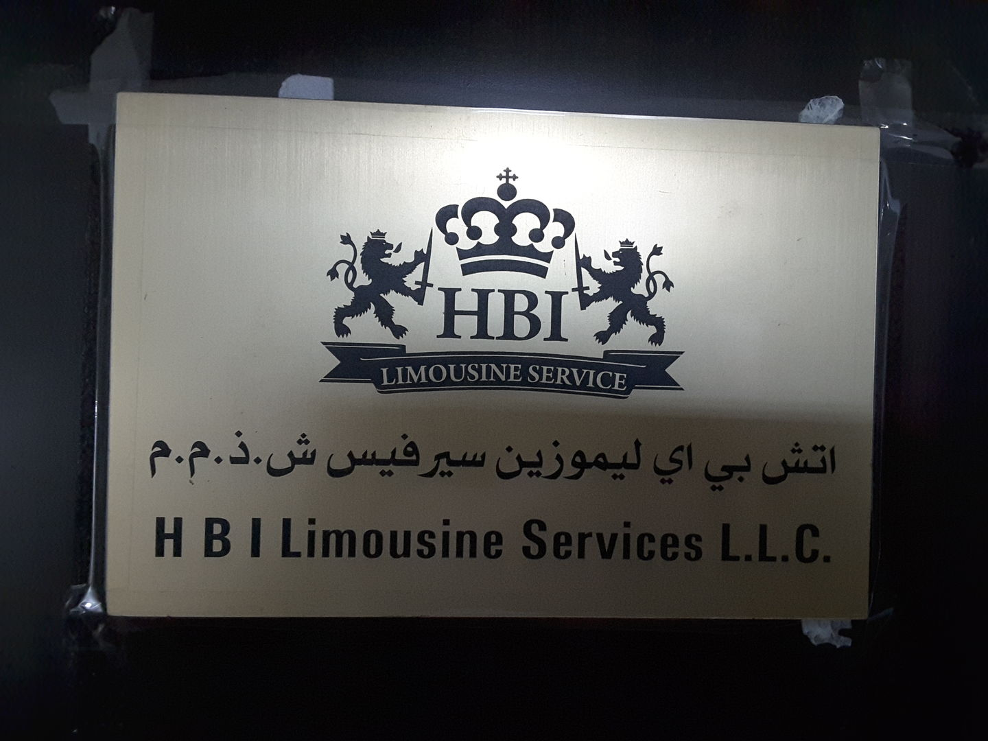 HiDubai-business-hbi-limousine-services-transport-vehicle-services-car-showrooms-service-centres-al-khabaisi-dubai-2