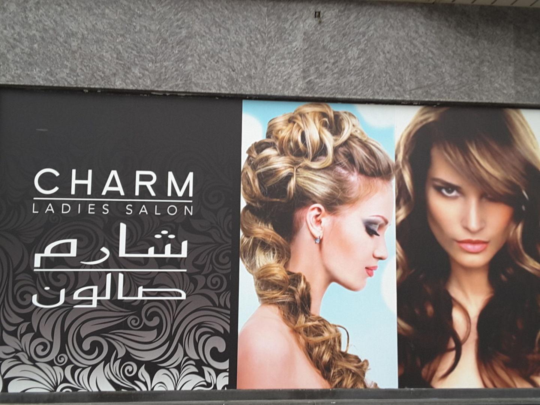 HiDubai-business-charm-ladies-saloon-beauty-wellness-health-beauty-salons-hor-al-anz-east-dubai-2
