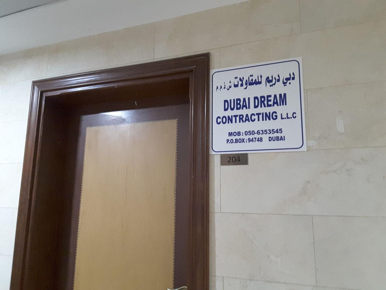 HiDubai-business-dubai-dream-contracting-construction-heavy-industries-construction-renovation-al-qusais-industrial-3-dubai