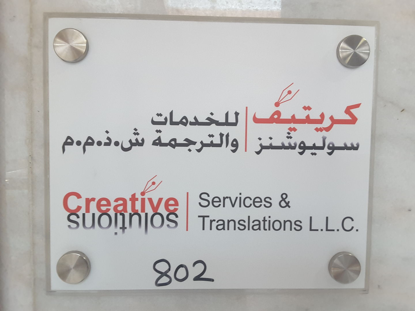 HiDubai-business-creative-solutions-b2b-services-engineering-consultants-al-khabaisi-dubai