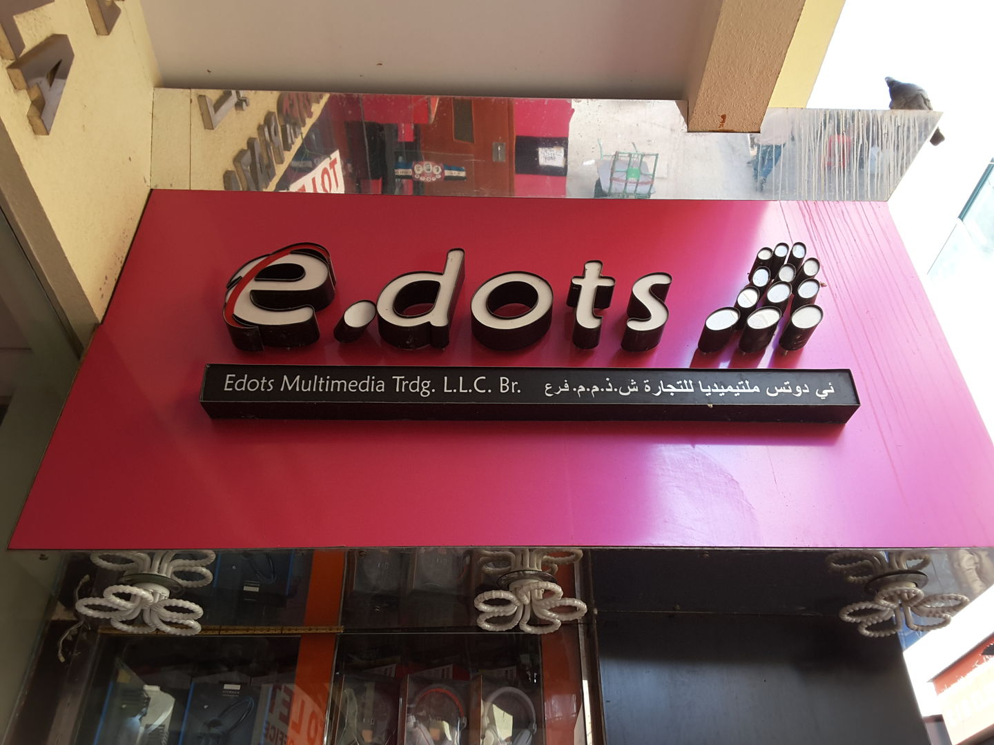 HiDubai-business-edots-multimedia-trading-b2b-services-distributors-wholesalers-al-sabkha-dubai-2