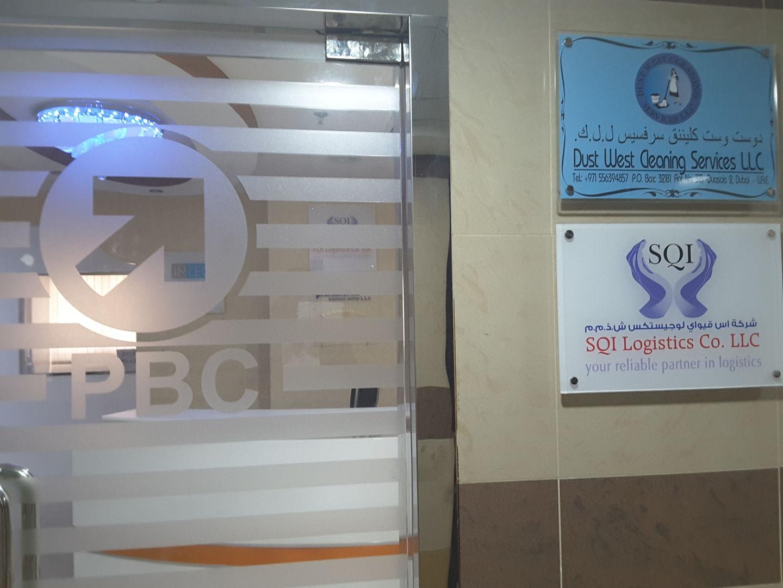 HiDubai-business-dust-west-cleaning-services-home-cleaning-services-al-qusais-industrial-2-dubai-2