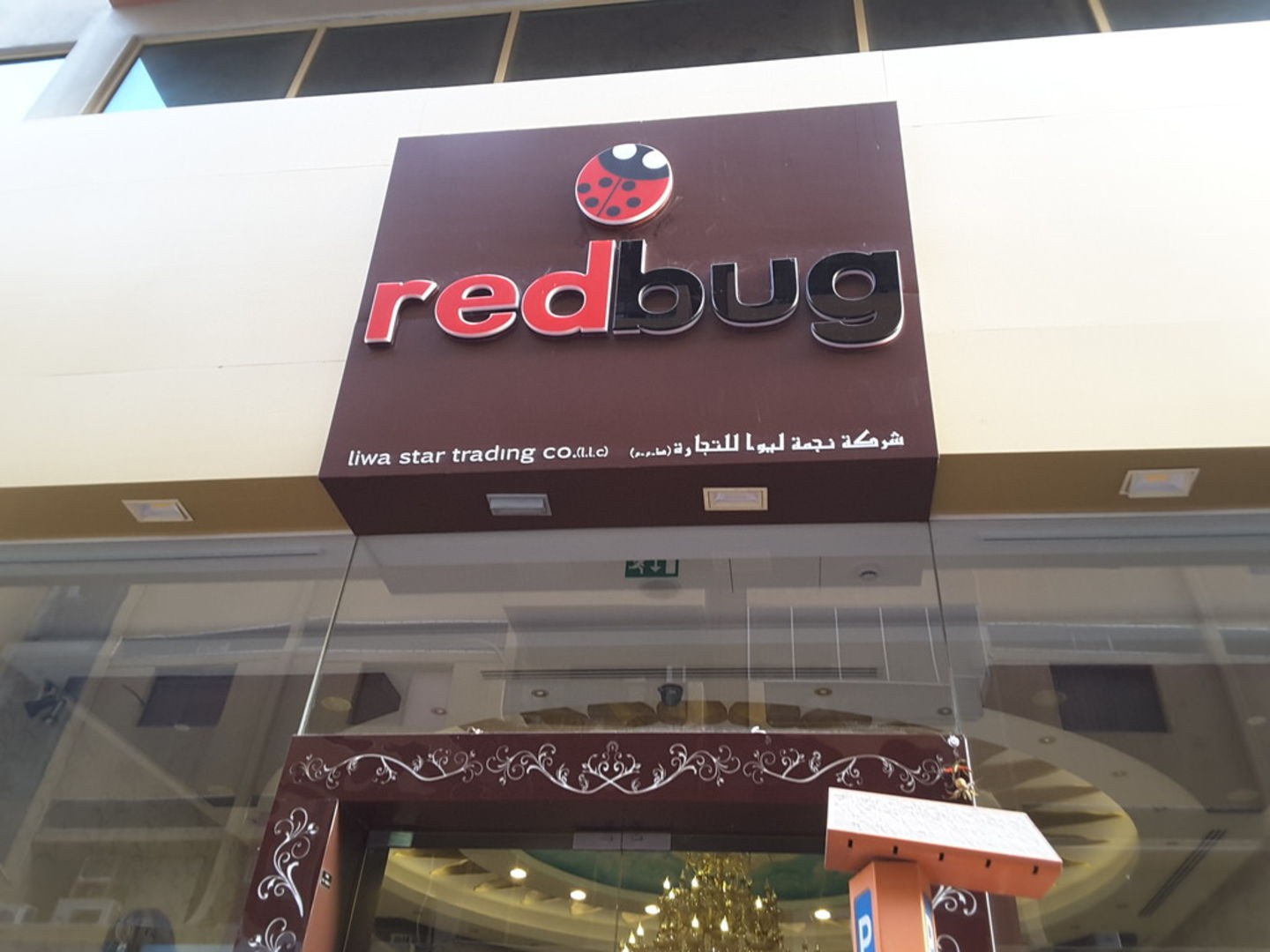 HiDubai-business-red-bug-shopping-fashion-accessories-al-fahidi-al-souq-al-kabeer-dubai
