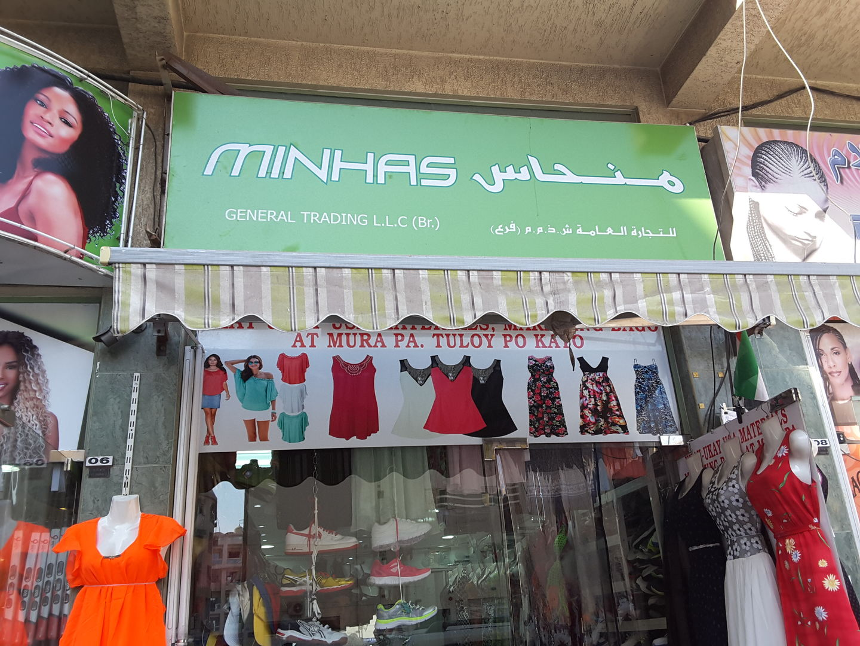 HiDubai-business-minhas-general-trading-b2b-services-distributors-wholesalers-al-murar-dubai-8