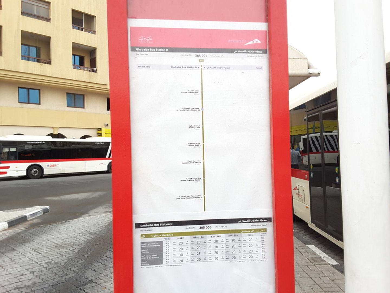 HiDubai-business-ghubaiba-bus-station-o-transport-vehicle-services-public-transport-meena-bazar-al-souq-al-kabeer-dubai-2