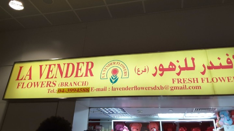 HiDubai-business-la-vender-flowers-shopping-souvenirs-gifts-jumeirah-beach-residence-marsa-dubai-dubai-2