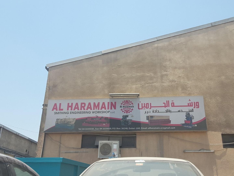 HiDubai-business-al-haramain-smithing-engineering-workshop-construction-heavy-industries-engineers-surveyors-ras-al-khor-industrial-1-dubai-2