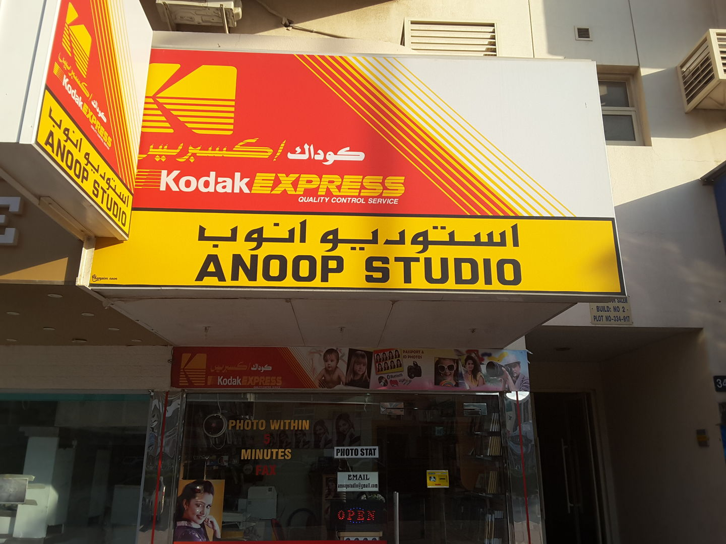 HiDubai-business-anoop-studio-vocational-services-art-photography-services-al-satwa-dubai-2