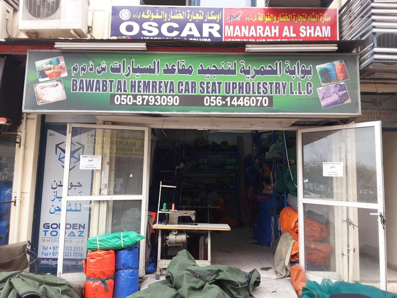 HiDubai-business-bawabt-al-hemreya-car-seat-upholstery-transport-vehicle-services-auto-spare-parts-accessories-ras-al-khor-industrial-3-dubai-2