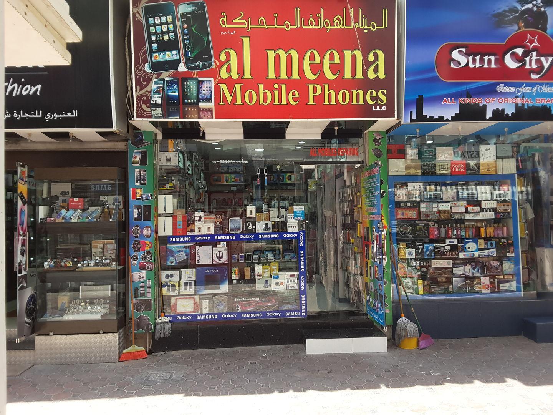 Al Meena Mobile Phones, (Consumer Electronics) in Meena