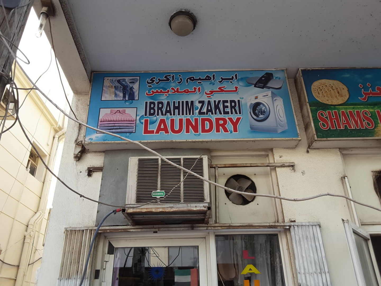 HiDubai-business-ibrahim-zakeri-laundry-home-laundry-hor-al-anz-dubai-2