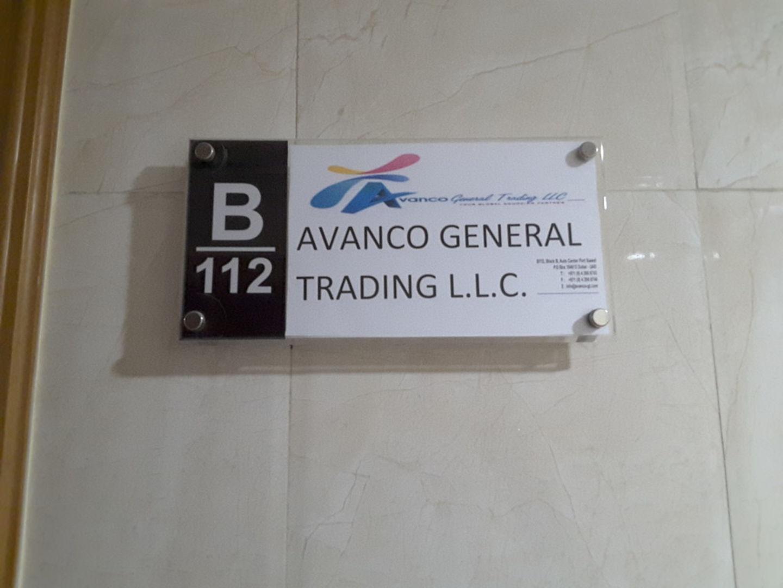 HiDubai-business-avanco-general-trading-b2b-services-construction-building-material-trading-port-saeed-dubai-2
