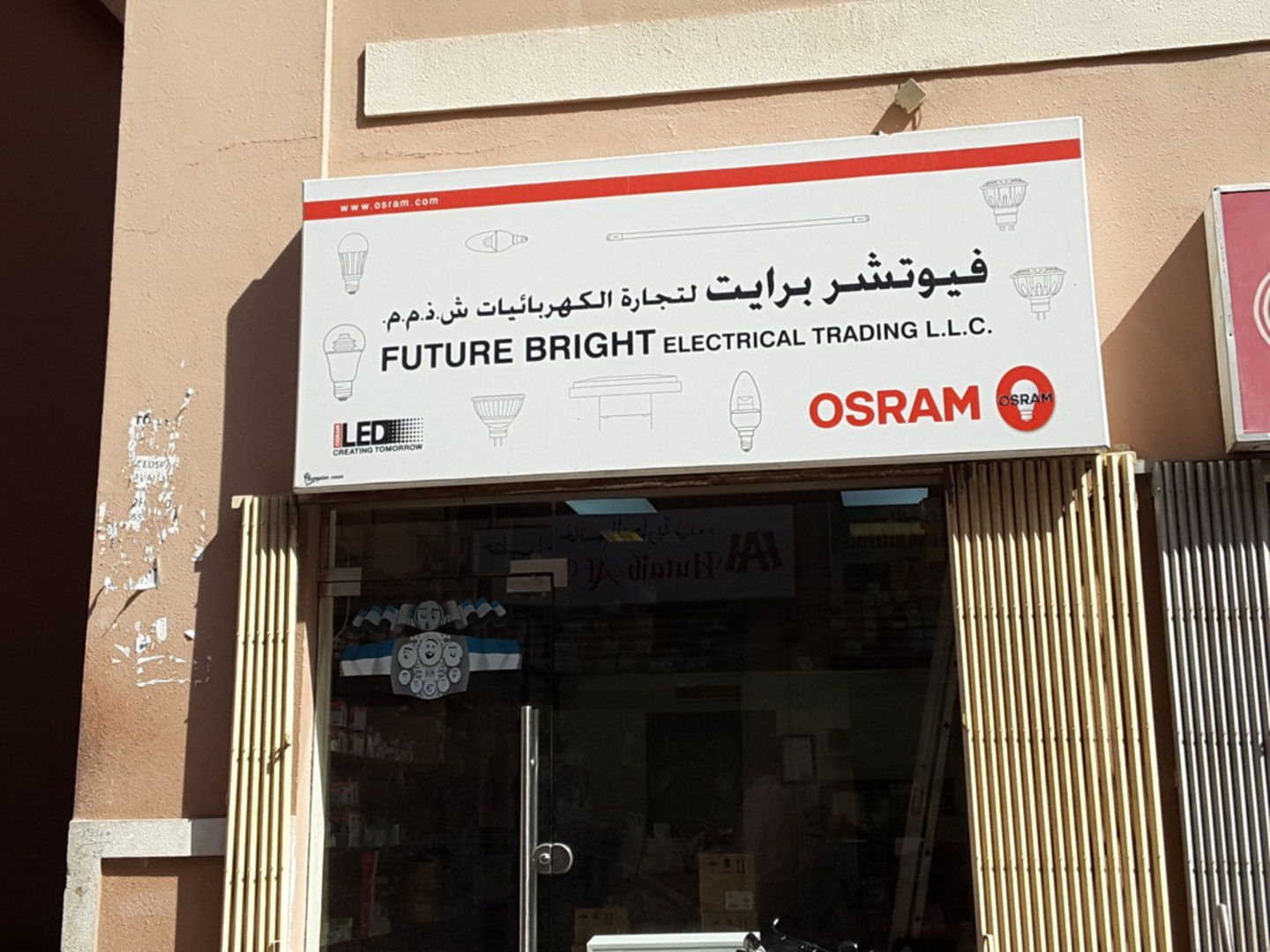 HiDubai-business-future-bright-electrical-trading-home-hardware-fittings-naif-dubai-2