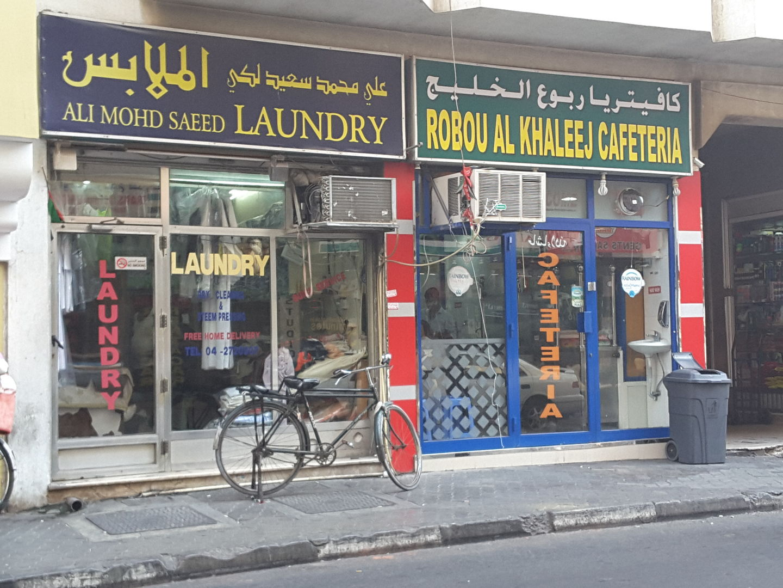 HiDubai-business-robou-al-khaleej-cafeteria-food-beverage-cafeterias-al-murar-dubai-2