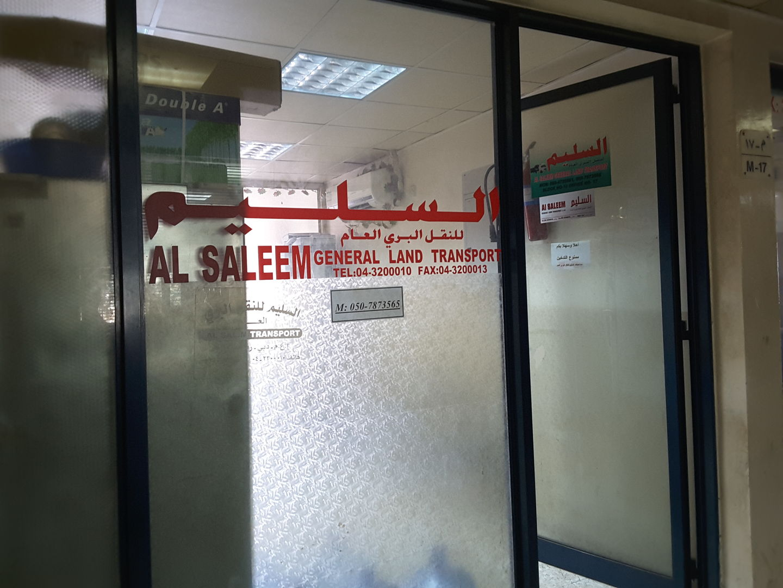 HiDubai-business-al-saleem-general-land-transport-shipping-logistics-road-cargo-services-ras-al-khor-industrial-3-dubai-2