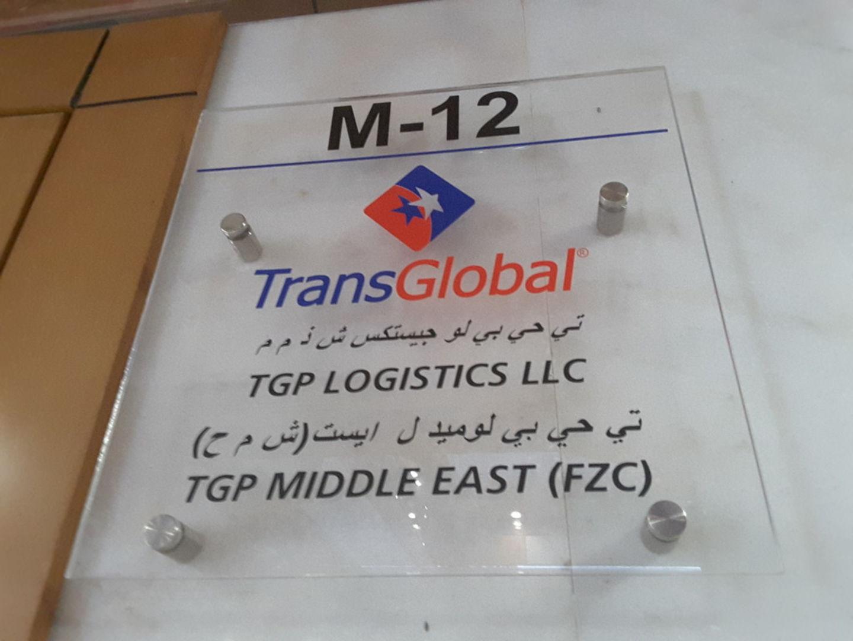 HiDubai-business-tgp-middle-east-fzc-construction-heavy-industries-oil-gas-companies-al-khabaisi-dubai