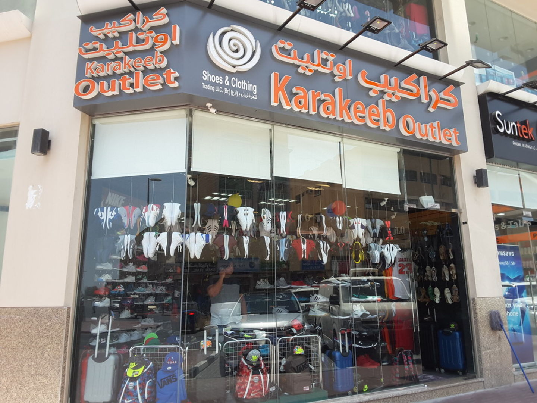 HiDubai-business-karakeeb-outlet-trading-sports-fitness-sportswear-al-bada-dubai-2
