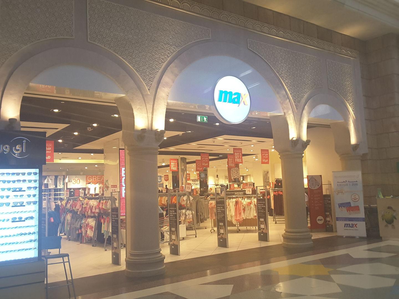 HiDubai-business-max-fashion-shopping-apparel-ibn-batuta-jebel-ali-1-dubai-2