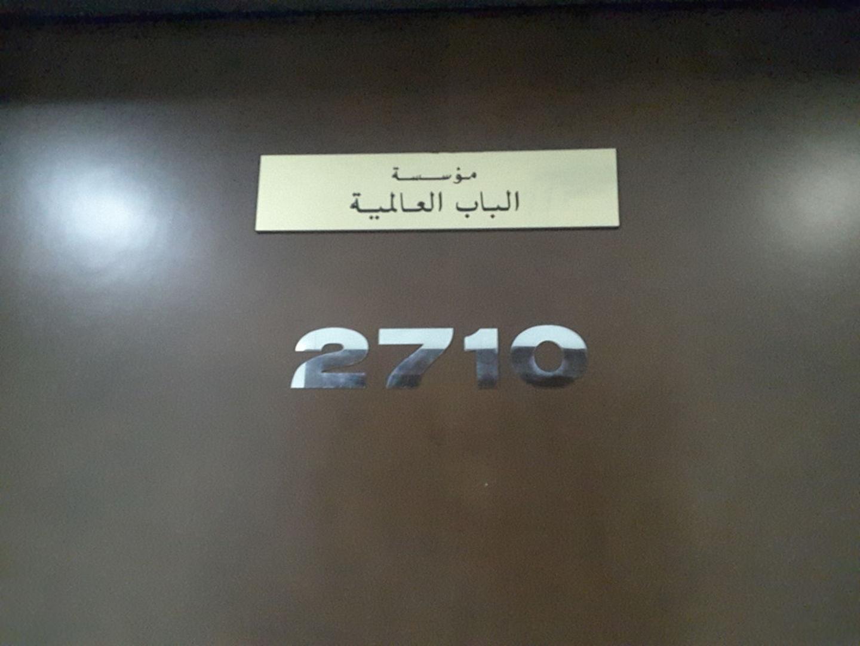 HiDubai-business-al-bab-international-est-housing-real-estate-real-estate-agencies-dubai-media-city-al-sufouh-2-dubai-2