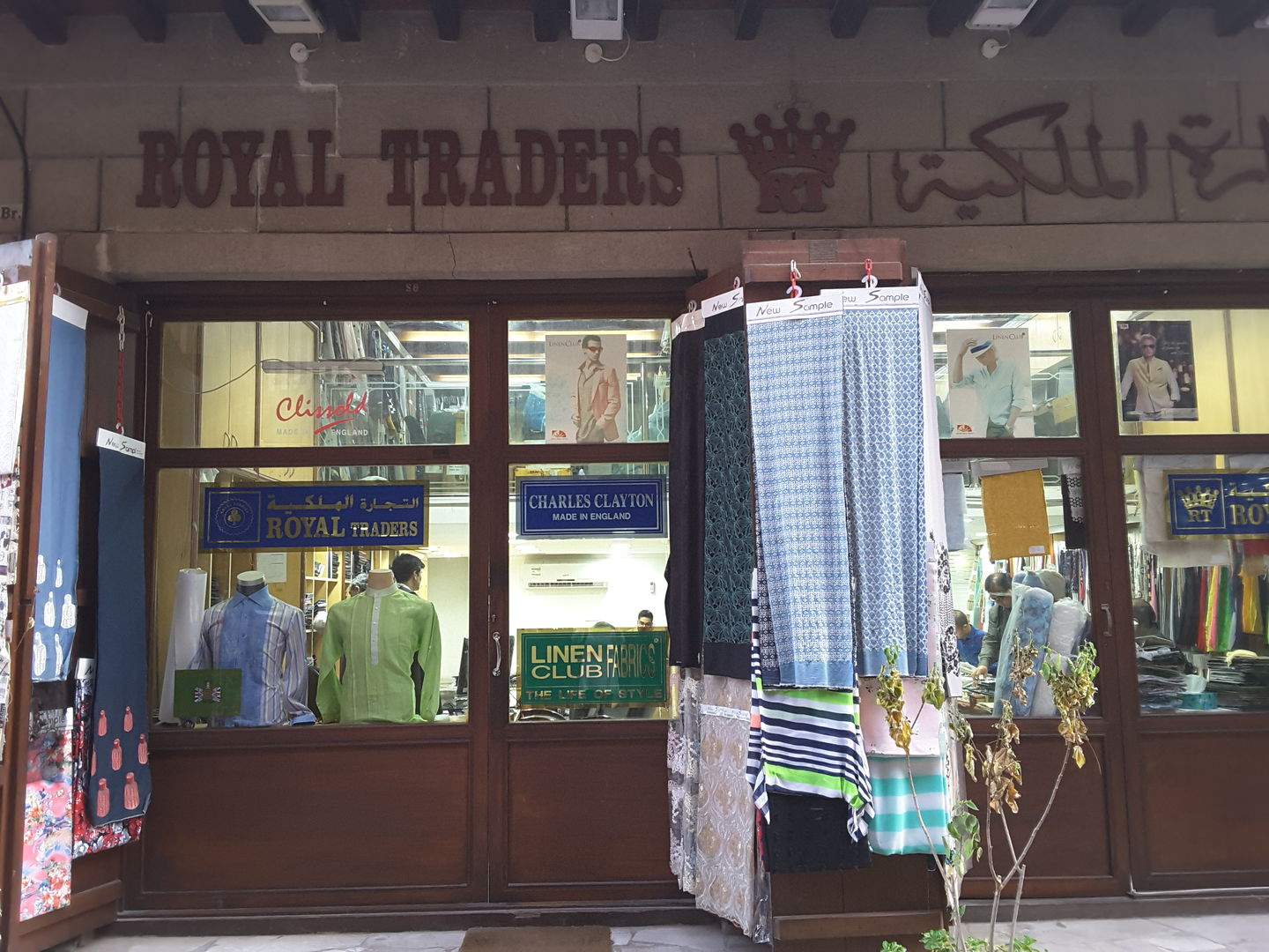 HiDubai-business-royal-traders-b2b-services-distributors-wholesalers-meena-bazar-al-souq-al-kabeer-dubai-4