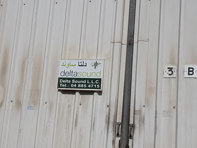 HiDubai-business-delta-sound-b2b-services-event-management-dubai-investment-park-1-dubai-2