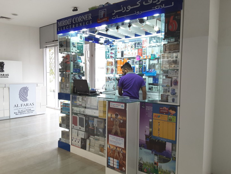 HiDubai-business-mirdif-corner-electronics-shopping-consumer-electronics-mirdif-dubai-2